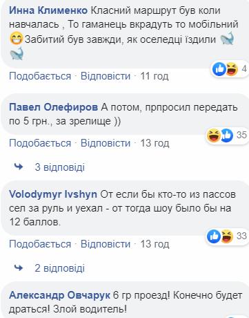 Решил воспитать: в Киеве водитель маршрутки устроил жесткую потасовку (видео)