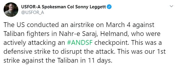 """США вперше після підписання мирної угоди атакували """"Талібан"""""""