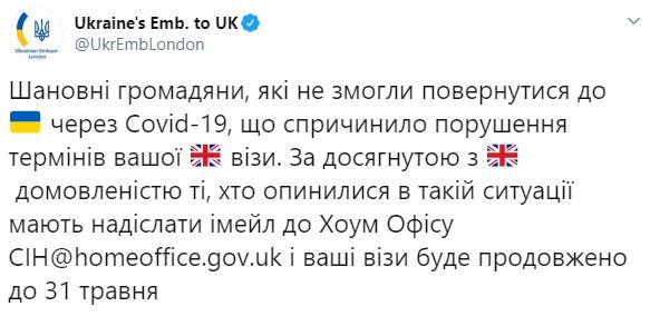 Британия продлит срок визы заблокированным из-за карантина украинцам