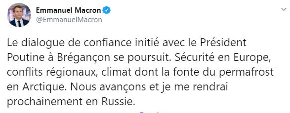 Макрон после разговора с Путиным решил посетить Россию