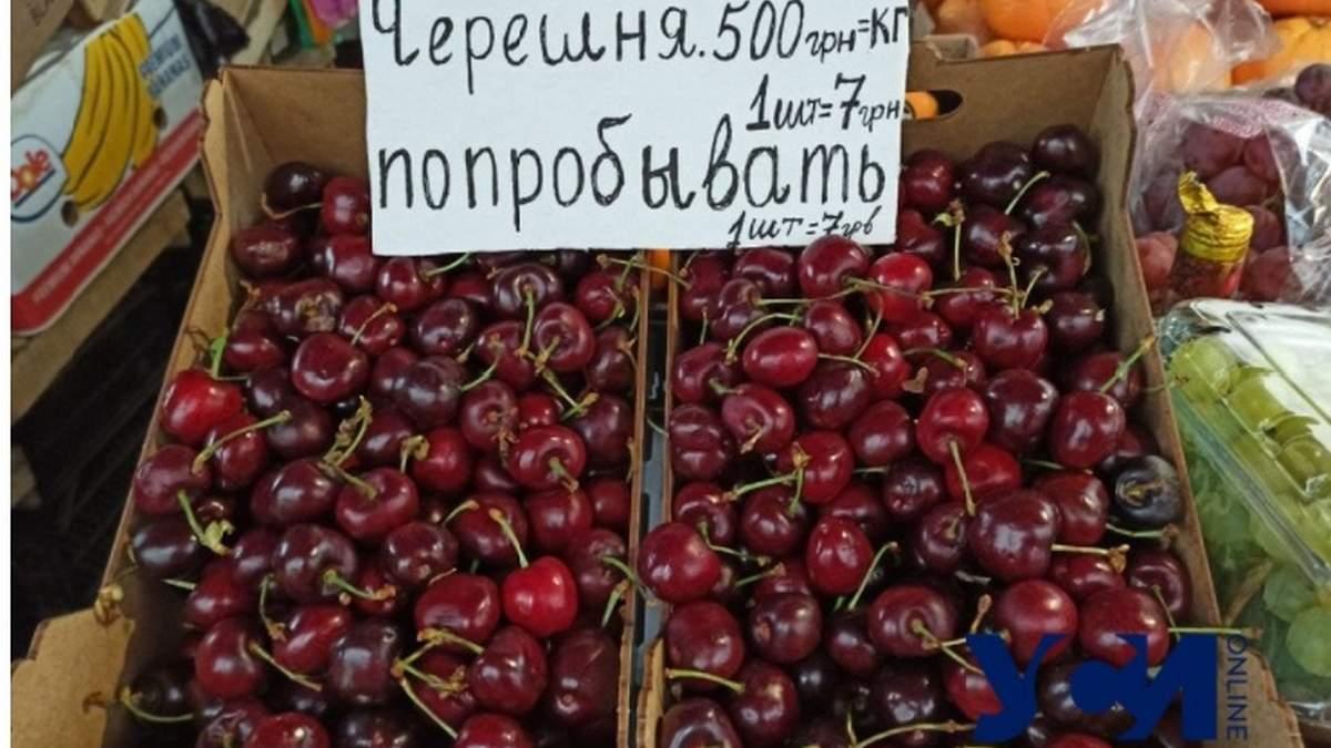 """В Украине цены на черешню бьют все рекорды: берут 7 гривен """"за попробовать"""""""