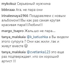 """""""Не пара"""": Потап озадачил поклонников неожиданным заявлением о Каменских"""