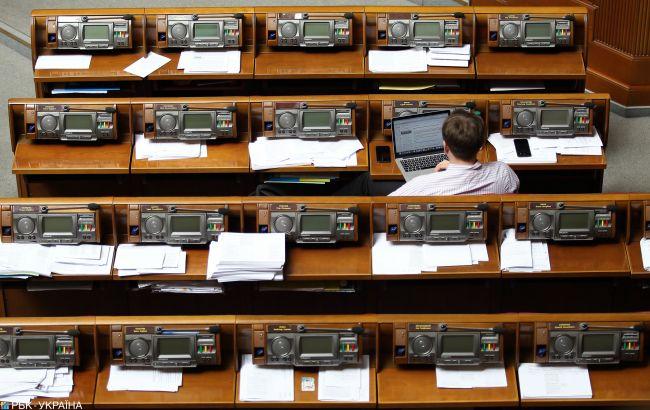 """Результат пошуку зображень за запитом """"Народних депутатів пропонують позбавляти зарплати за прогули"""""""
