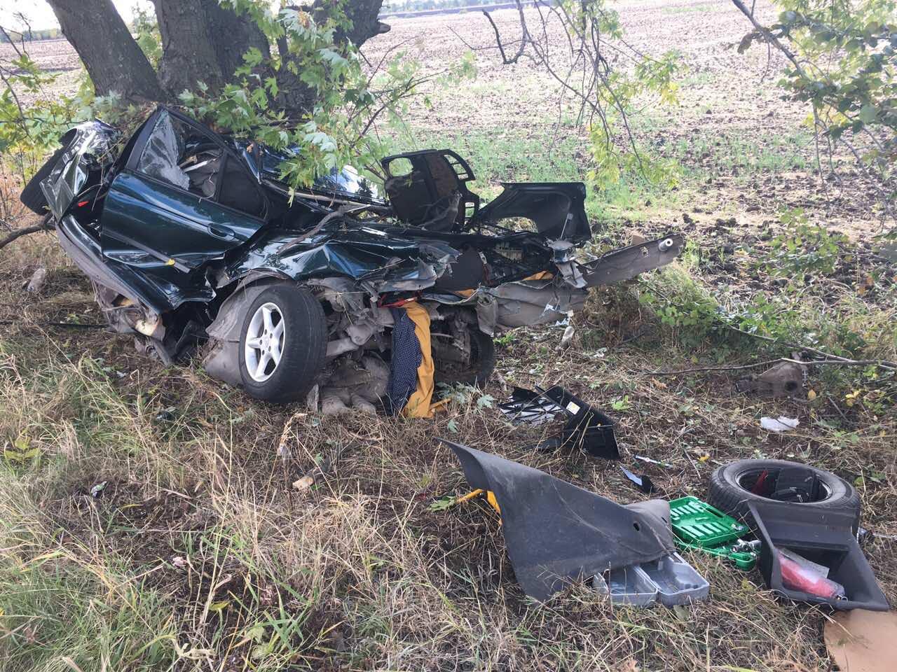 В ужасной трагедии наДнепропетровщине погибли 4 человека