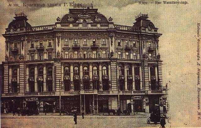 Доходный дом Льва Бендерского в Киеве на площади Льва Толстого