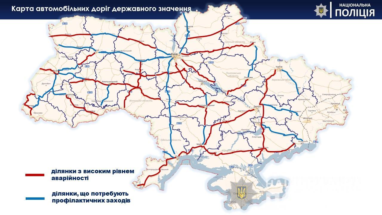 В июле в ДТП погибло более 160 украинцев, полиция усиливает контроль на дорогах