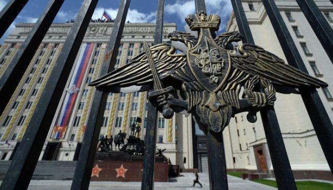 Новости украины на сегодня на 1+1 смотреть видео