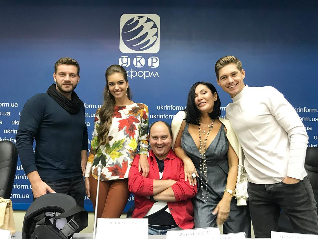 Міс Україна 2018: журі обрало нову володарку титулу