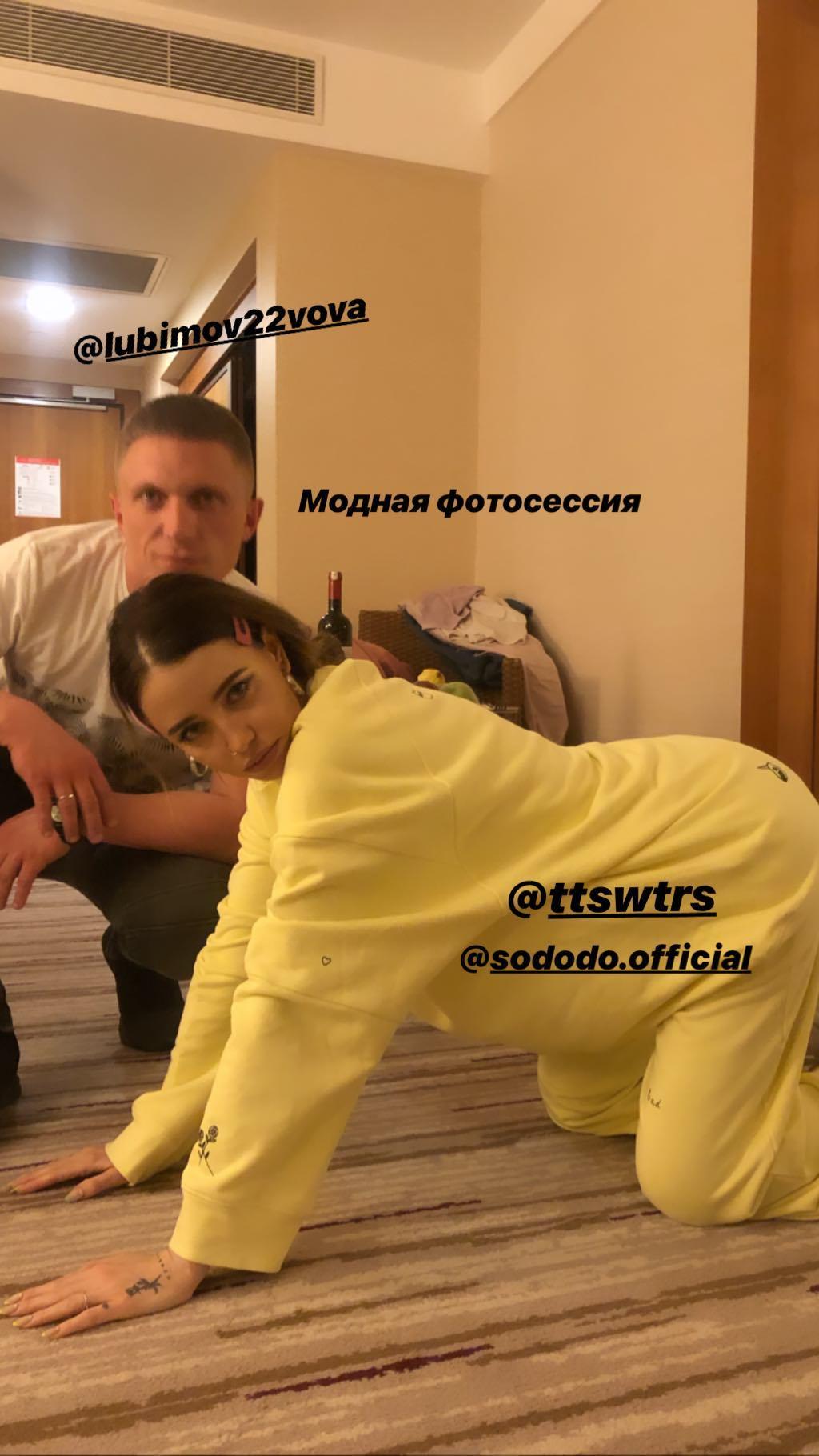Надя Дорофеева удивила забавной фотосессией с неизвестным мужчиной (фото)
