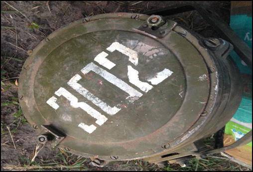Таможенники недали завезти изРФ в государство Украину детали для танка