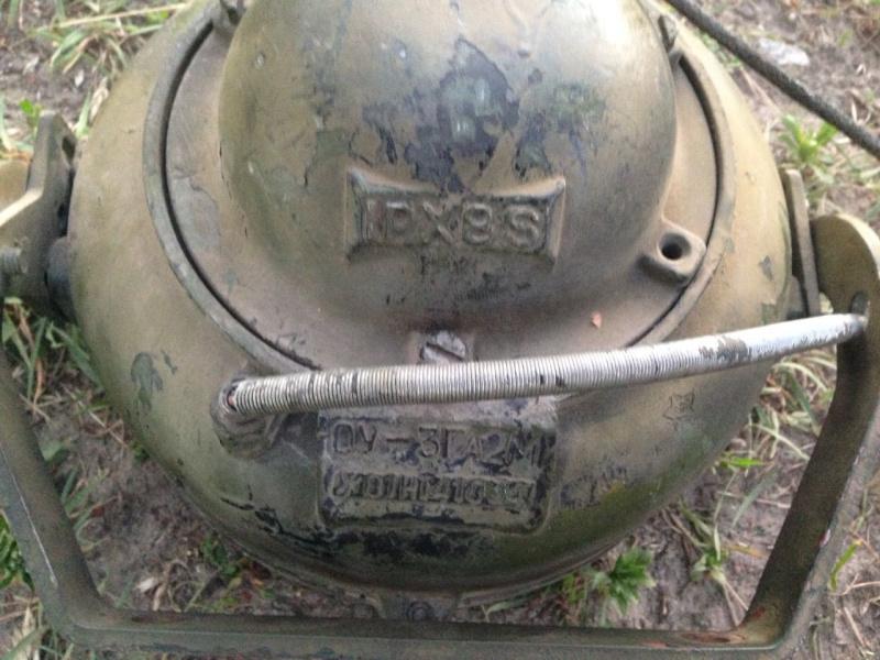 ИзРоссии вУкраину хотели передать танковые прожекторы— ГПСУ