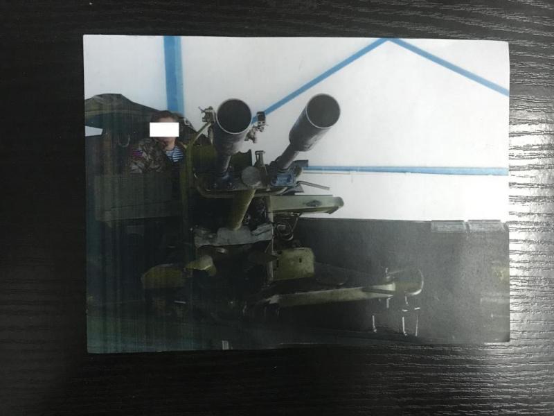 ГПСУ: Вноутбуке жителя России найдено видео расстрела украинских военных