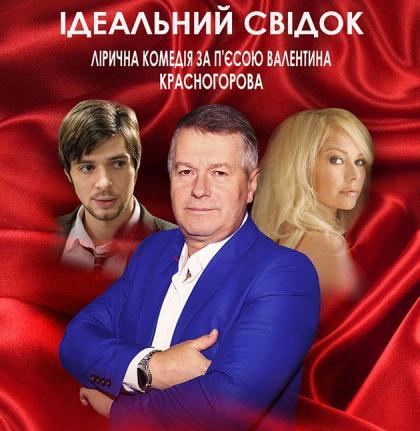 Российские актеры получили 10 лет запрета на въезд в Украину