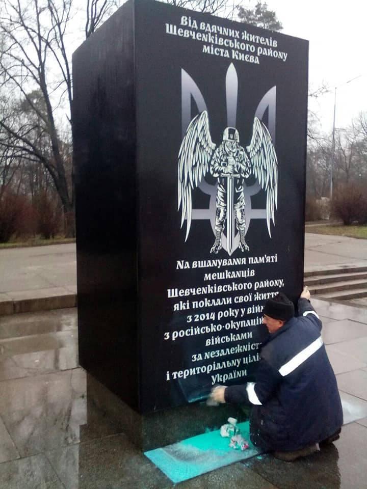 В Киеве вандалы осквернилипамятник воинам, погибшим на Донбассе