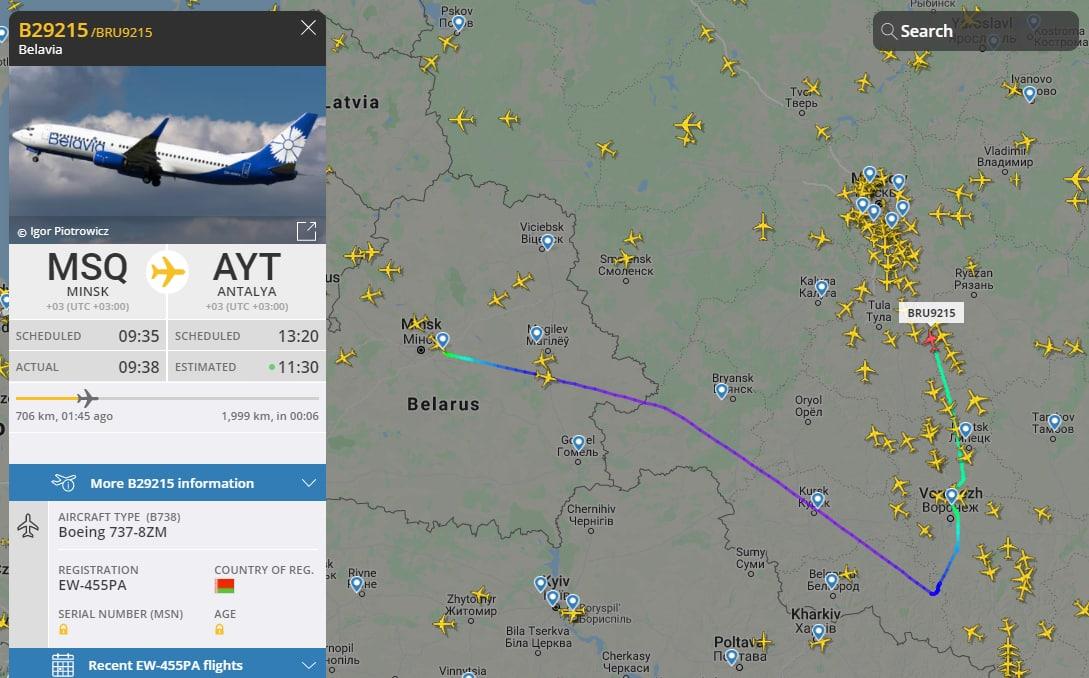 Стало известно, почему самолет Belavia подал сигнал бедствия