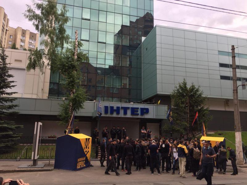 inter tv ukraine online