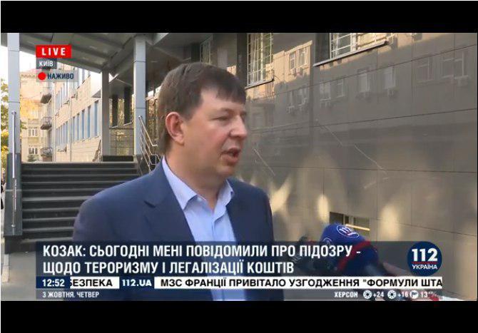 """Владельцу """"112 Украина"""" сообщили подозрение в терроризме"""