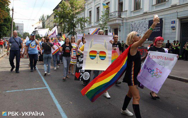 Крест против радуги: как в Киеве прошел Марш равенства