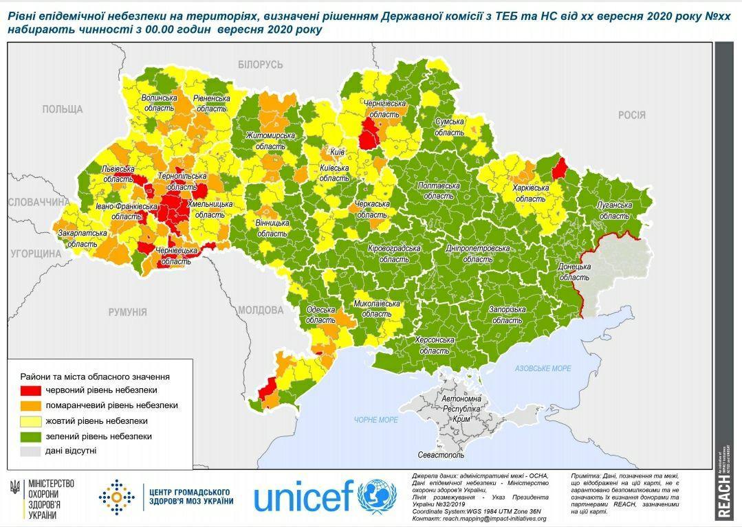 В Україні з понеділка запрацюють нові правила карантину в містах: які заборони