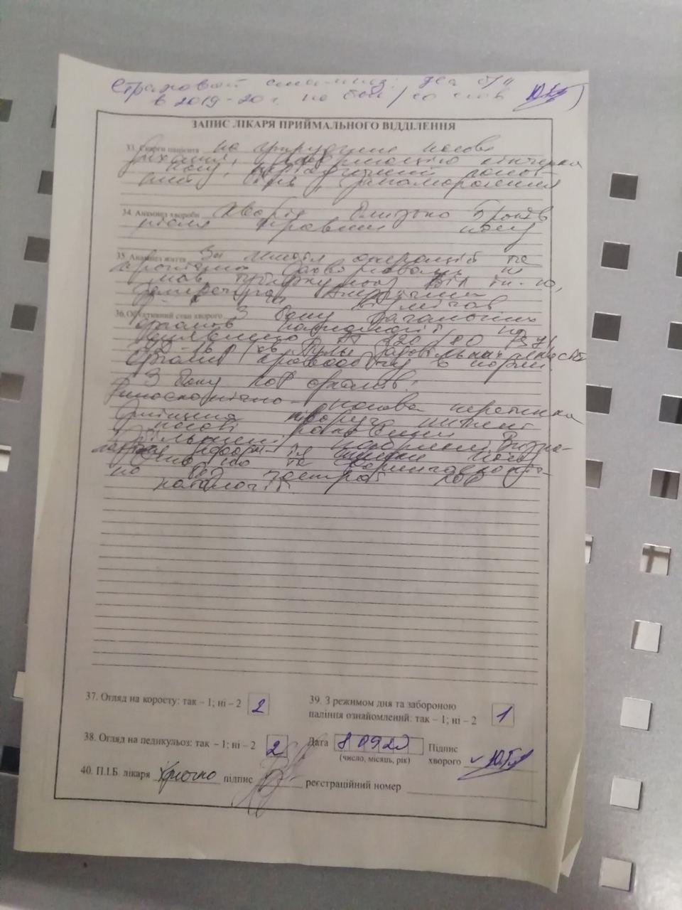 У Харкові студент впав у кому через лікарську помилку: деталі шокуючого інциденту
