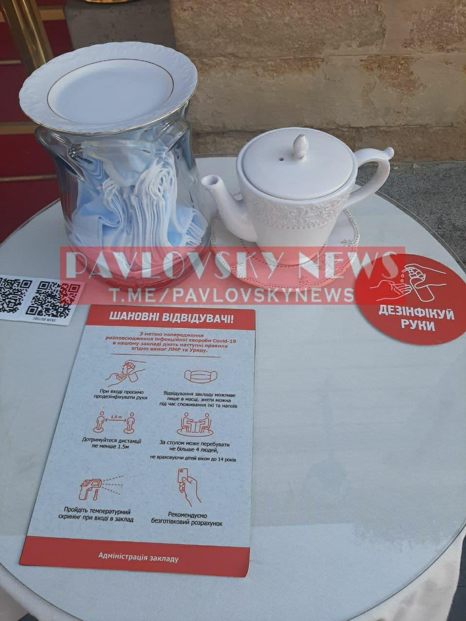 Появились фото из Львова, где кафе обслуживают клиентов, проигнорировав карантин выходного дня