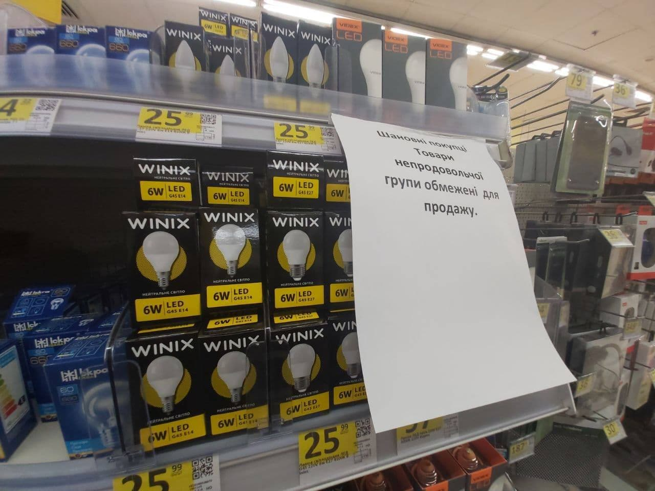 """Локдаун в действии: в украинских супермаркетах оградили """"запрещенку""""(фото)"""