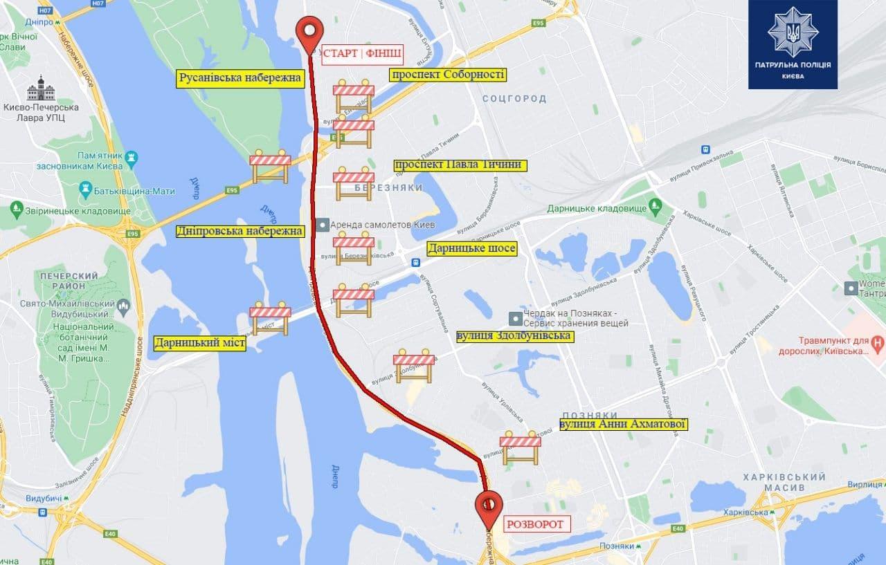 В Киеве на выходных перекроют часть левого берега из-за дуатлона: список улиц