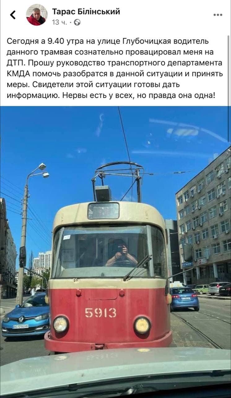 """Київський чиновник на джипі заблокував трамвай і влаштував """"розбірки"""" (відео)"""