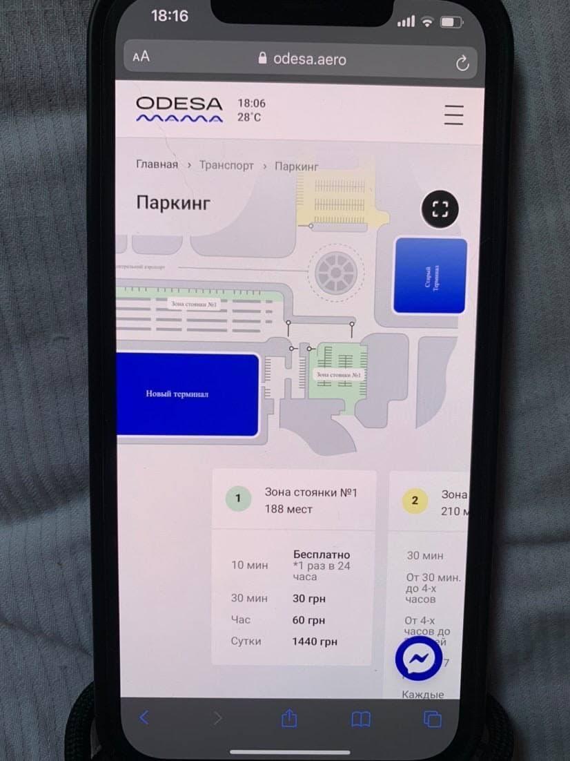 Просто перепутала: в Одессе девушка за парковку в аэропорту заплатила почти тысячу долларов (видео)