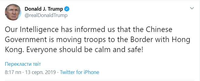 Разведка США зафиксировала войска на границе с Гонконгом, — Трамп