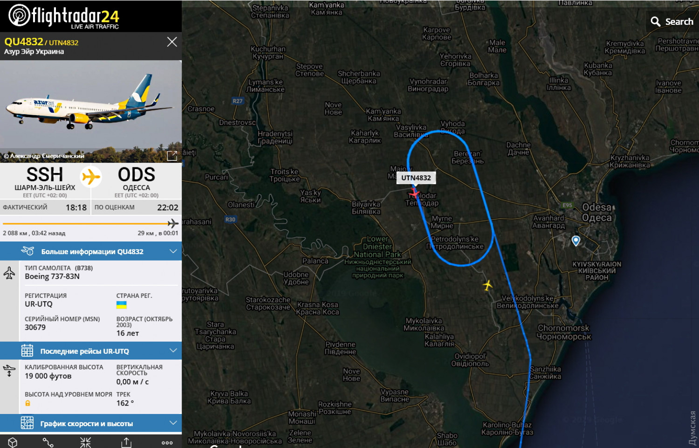 В Одессе произошло ЧП с самолетом Boeing 737: все подробности