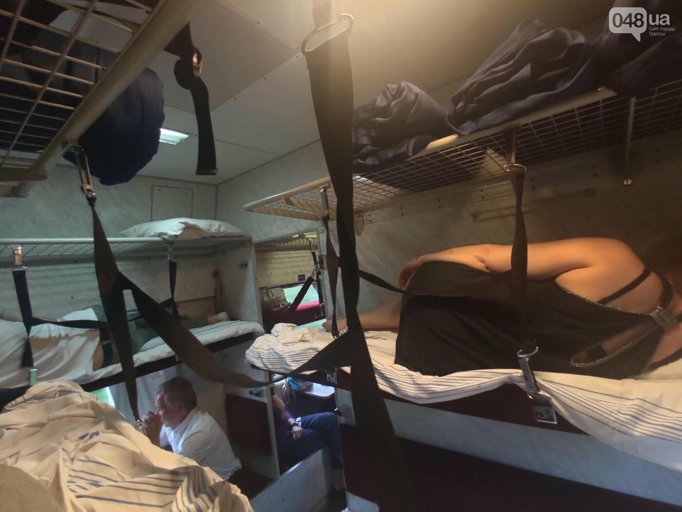 После смерти пассажира в поезде проводники начали принимать меры безопасности