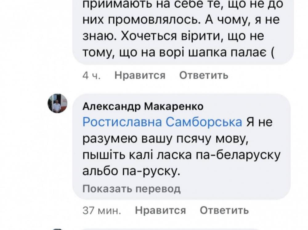 """Під Одесою викладач назвав українську мовою """"окупантів і фашистів"""""""