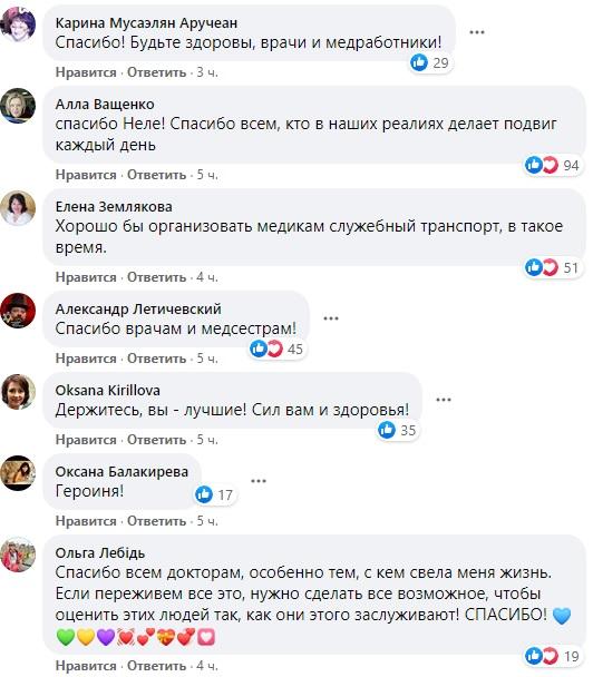Подвиг кожен день: історія української медсестри вразила мережу