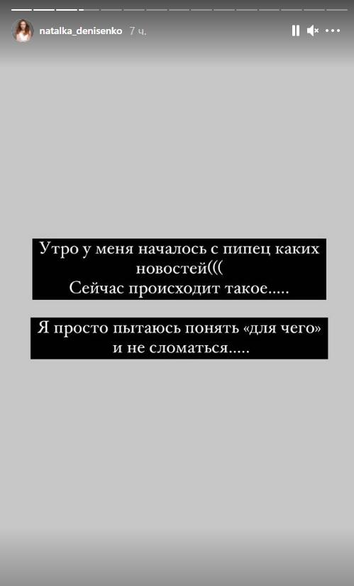 """В Киеве муж звезды """"Крепостной"""" устроил драку на улице посреди ночи (видео)"""