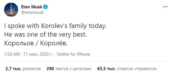 Зеленський звернувся до Маска після його захоплення великим українцем