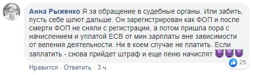 На имя погибшего Кузьмы прислали штраф: сеть негодует