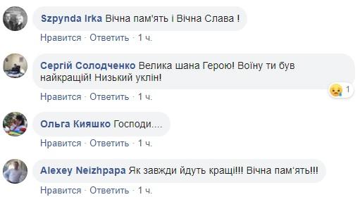 """Достойный сын Украины: трагически погиб замкомандира """"Азова"""" (фото)"""