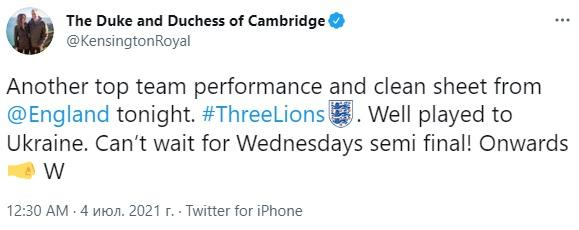 Принц Вільям емоційно висловився про матч Англії проти України