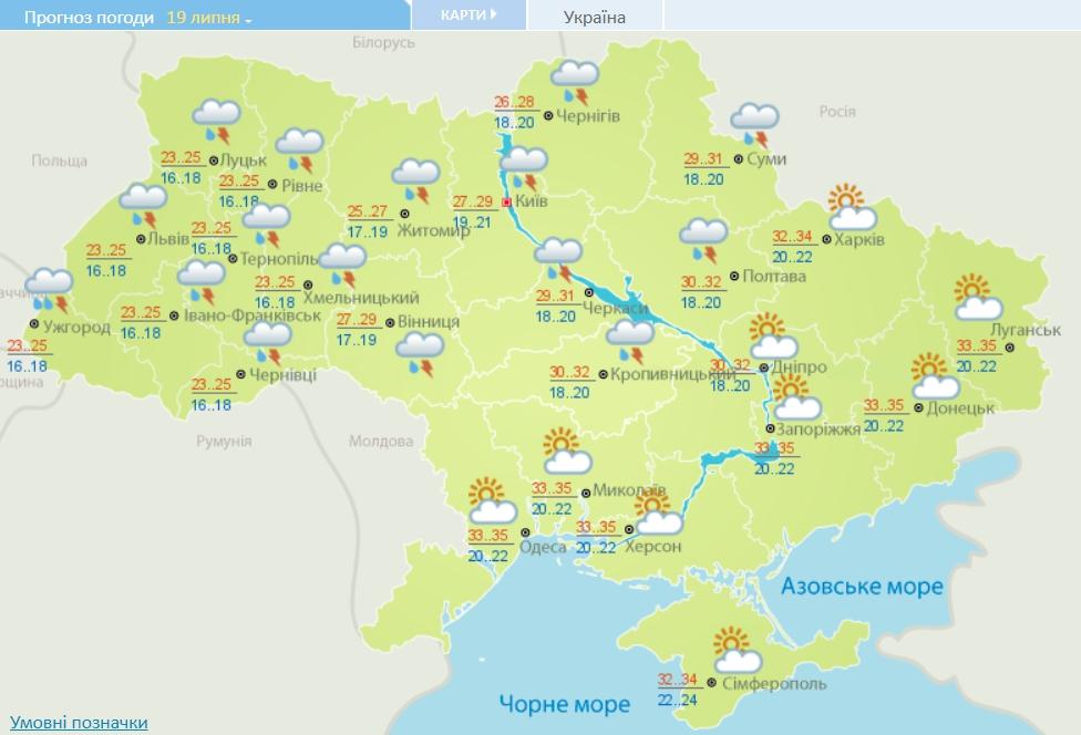 В Украину идет резкое похолодание: где будет +23 уже завтра