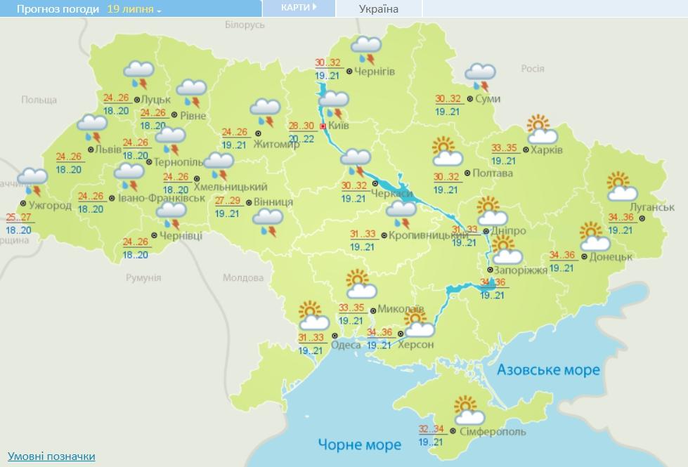 В Україну несеться північний циклон Christoph: де вируватиме негода