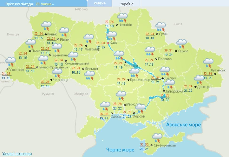 Україну охопить потужними зливами, шквалами і градом: де буде найгірше