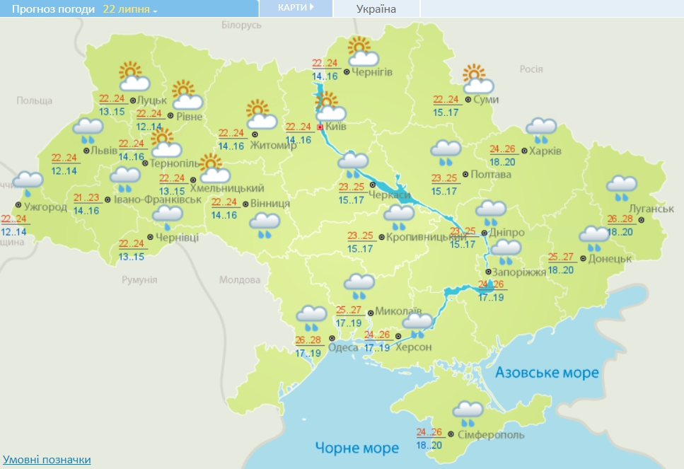 Украину охватит холодными проливными дождями: какие области подтопит