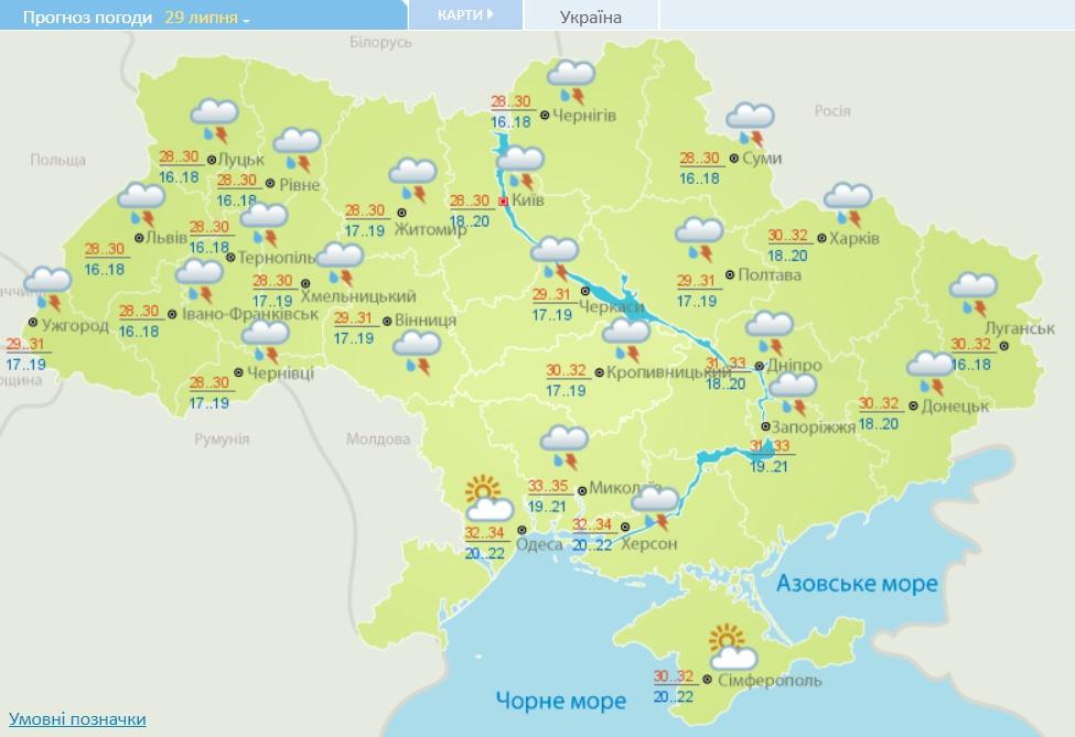 В Украине усилится жара: синоптики предупредили об опасности