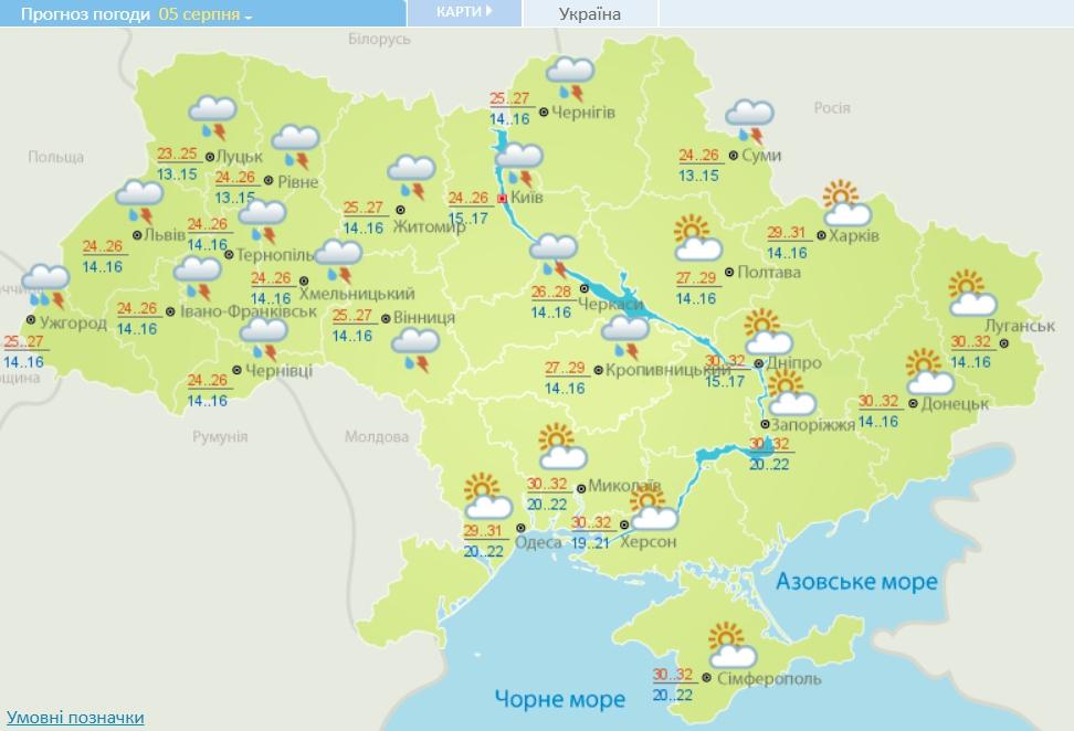 Град, шквалы до 20 м/с и мощные ливни: часть Украины накроет штормом