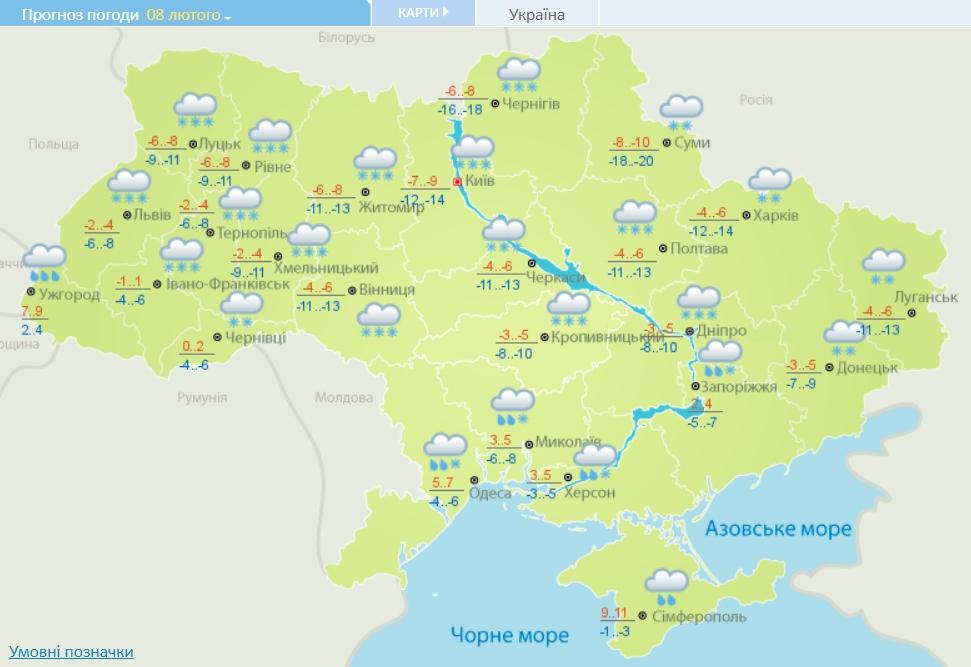 На Украину движутся ледяные дожди и метели