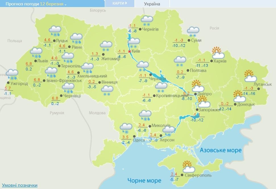 Україну накриє зимовою стихією з 15-градусним морозом: де буде найскладніша погода