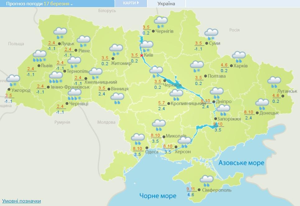 В Україну йде потепління: синоптик назвала дату