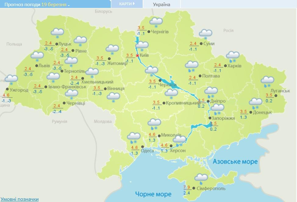 В Україну повернуться сніг і морози: синоптики показали карти погоди