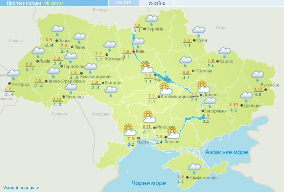 Україну заморозить, а сніг - до 80 см: синоптик приголомшила квітневим прогнозом